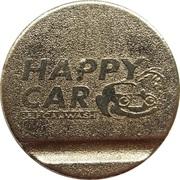 Car Wash Token - Happy Car (Hamburg) – obverse