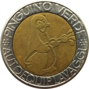 Car Wash Token - Pinguino Verde (Minli) – obverse