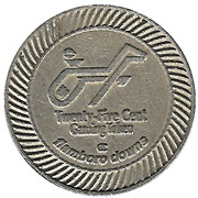 25 Cent Gaming Token - Flamboro Downs – obverse