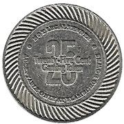 25 Cent Gaming Token - Flamboro Downs – reverse