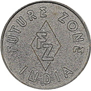Token - Future Zone India – obverse