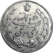Token - Mohammad Rezā Pahlavī (Nowrooz 1343 / 1964) – reverse