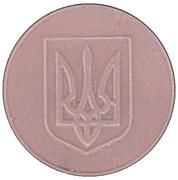 Metro Token - Kharkiv (Orange opaque) – reverse