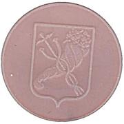 Metro Token - Kharkiv (Coat of arms 1781; Orange opaque) – reverse