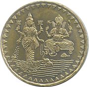 Token - Bombay (Laxmi and Ganesha) – obverse