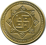 Token - Bombay (Laxmi and Ganesha) – reverse