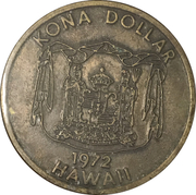 Kona Dollar (Kona) – obverse