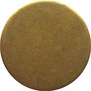 Token - IUV (Vrhnika) – reverse
