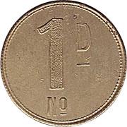 1 Penny - Osborne, Garret & Co (O. G. & Co) – reverse