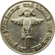 Lucky Token (Guardian angel) – reverse