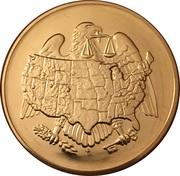 Token - United States Mint, Philadelphia – reverse