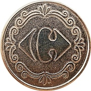 Coffee Machine Token - Carrefour – obverse