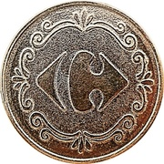 Coffee Machine Token - Carrefour – reverse