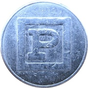 Token - President Department Store – reverse