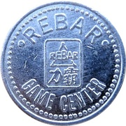 Token - Rebar Department Store (21 mm) – obverse