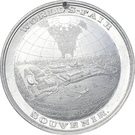 So-Called Dollar - World's Columbian Exposition – obverse