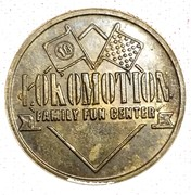 Token - Locomotion Family Fun Center (Fayetteville, Arkansas) – reverse