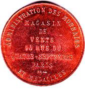 Token - Magasin de la Monnaie de Paris (Dant pondus 1767) – reverse
