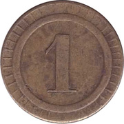 Token - 1 (numbered) – reverse
