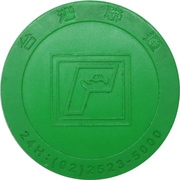 Parking Token - Taiwan Parking – obverse