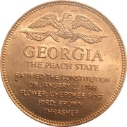 Token - Shell's States of the Union Coin Game, Version 1 - Bronze Collector's Coin Set (Georgia) – reverse