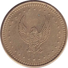 Token - No Cash Value (Eagle looking left; without text; Brass; 25 mm) – obverse