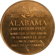 Token - Shell's States of the Union Coin Game, Version 1 - Bronze Collector's Coin Set (Alabama) – reverse