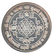 Goddess Laxmi Token – reverse