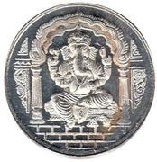 Lord Ganesh Token – obverse