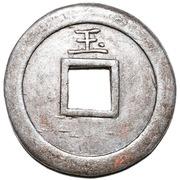 Ezeni - Fushimi Inari – reverse