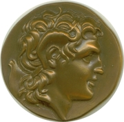 Reproduction of a Greek coin – obverse