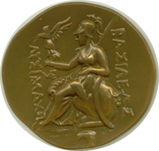 Reproduction of a Greek coin – reverse