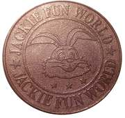 Amusement Token - Jackie Fun World – obverse