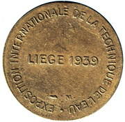 Token - Exposition Internationale de la Technique de l'Eau Liege 1939 – reverse
