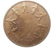 School Leavers Medal – reverse
