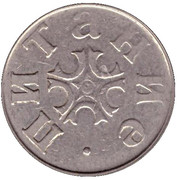 Token - Food – obverse