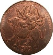 1 Anna - East India Company (Durga Matha) – obverse
