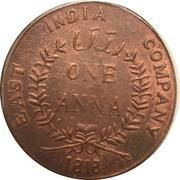 1 Anna - East India Company (Durga Matha) – reverse