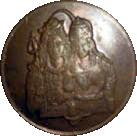 ¼ Anna - East India Company – reverse