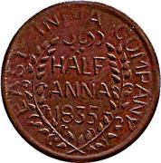½ Anna - East India Company – obverse