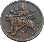 1 Anna - East India Company – reverse