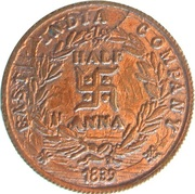 ½ Anna - East India Company – obverse