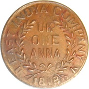 1 Anna - East India Company – obverse
