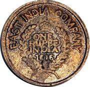 1 Rupee - East India Company (Sai Baba) – obverse