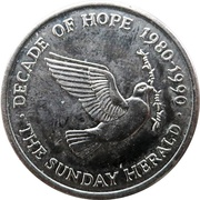 Token - Onward From The First 200 Years -  reverse