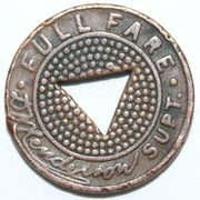 Full Fare - Seattle Municipal Railway – reverse