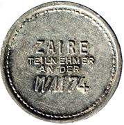 Token - 1974 FIFA World Cup (Zaire) – reverse