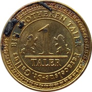 1 Apotheken Taler - Paracelsus-St.Gallus – reverse