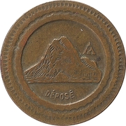 10 Centimes - A Consommer (Mountain) – obverse