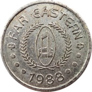 Token - Far Eastern Department Store (Taichung Branch) – obverse
